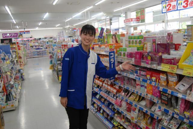 ウエルシアイオンタウン茨木太田店の画像・写真