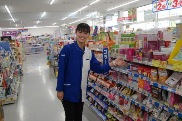 ウエルシア松山東垣生町店の画像・写真
