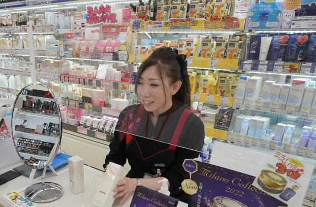 ウエルシア笛吹春日居小松店の画像・写真
